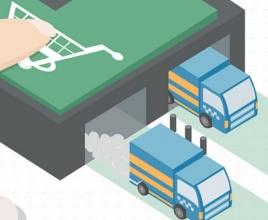 e-commerce_B2B_TRANSPORTONLINE